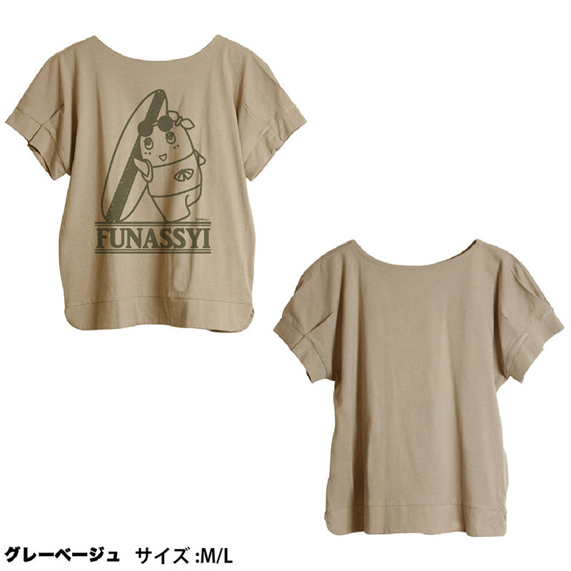FL袖タックTシャツ(グレーベージュ) サーフふなっしー