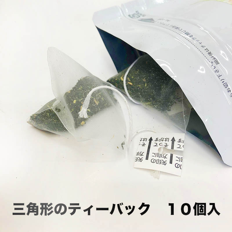 FL京都の煎茶ふにゃっしー