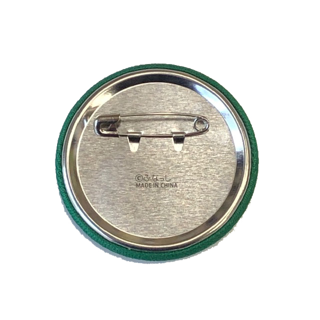 ふなっしー刺繍缶バッジ(全7種)ブラインドタイプ