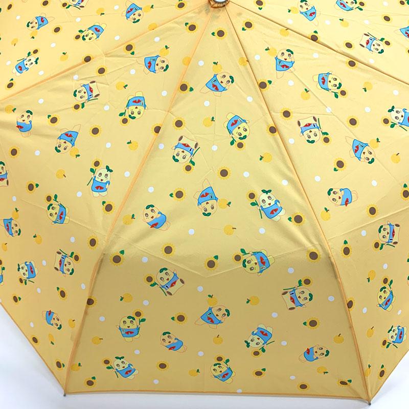 ふなっしーLAND 折りたたみ傘