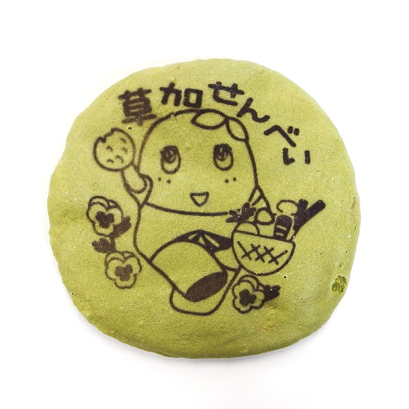 ふなっしーLAND 草加せんべい(醤油/味噌/抹茶)