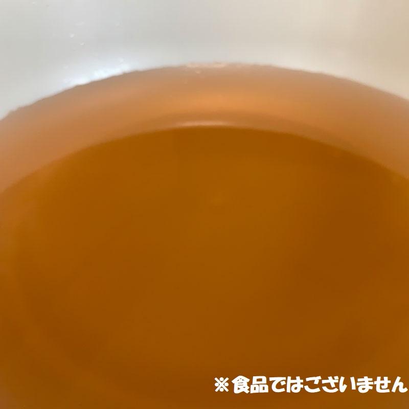 ふなっしーLAND ふなごろーの湯(和風だしの香り2個セット)