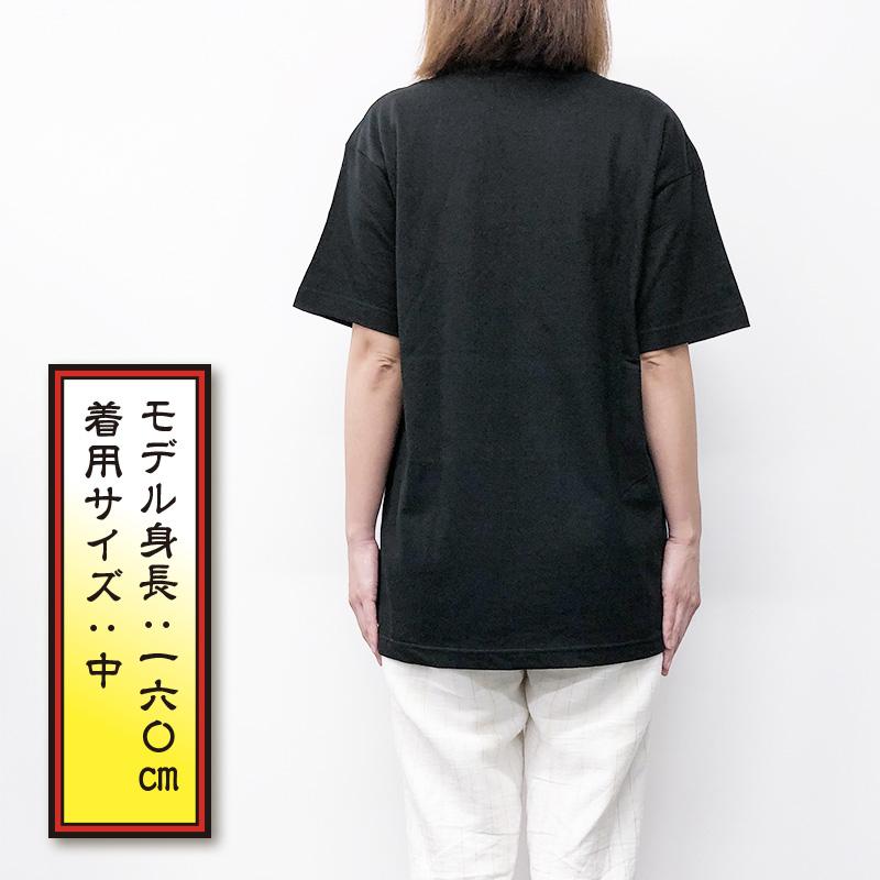 ふなっしーLAND 夏の陣丁型丸首半袖衣