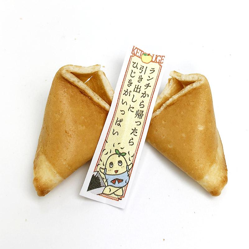 ふなっし−LAND けつ毛占いクッキー(5個入り)