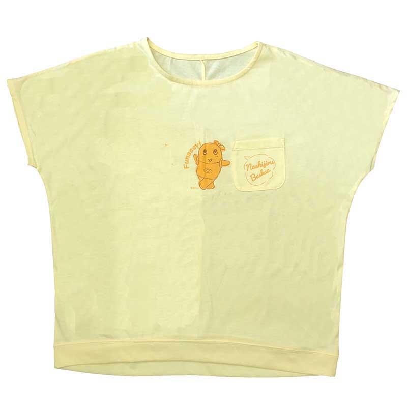 ポケットTシャツドルマンタイプ_ふなっしーFサイズ(イエロー)