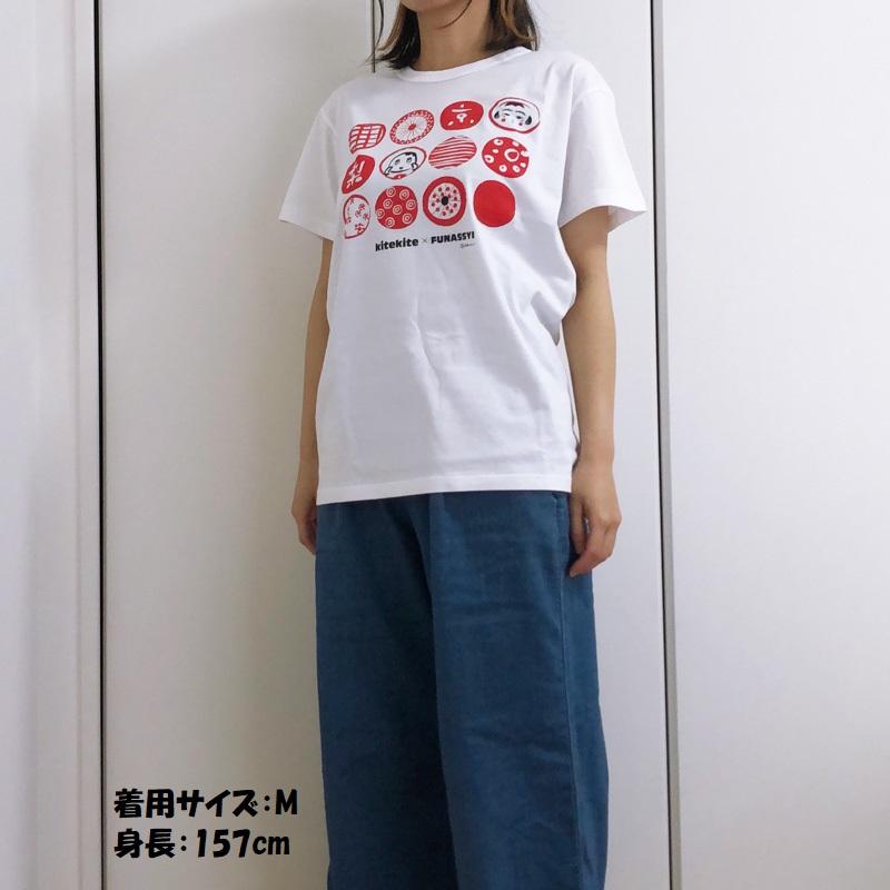 ふなっしーLAND kitekite×ふなっしーこけしTシャツ
