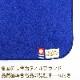 ふなっしーLAND 刺繍ハンカチ(ウルトラマリン)