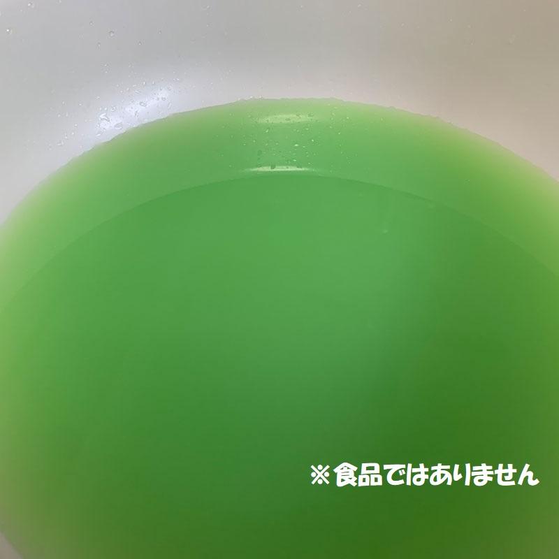 ふなっしーLAND ふなっしーの湯(抹茶の香り2個セット)