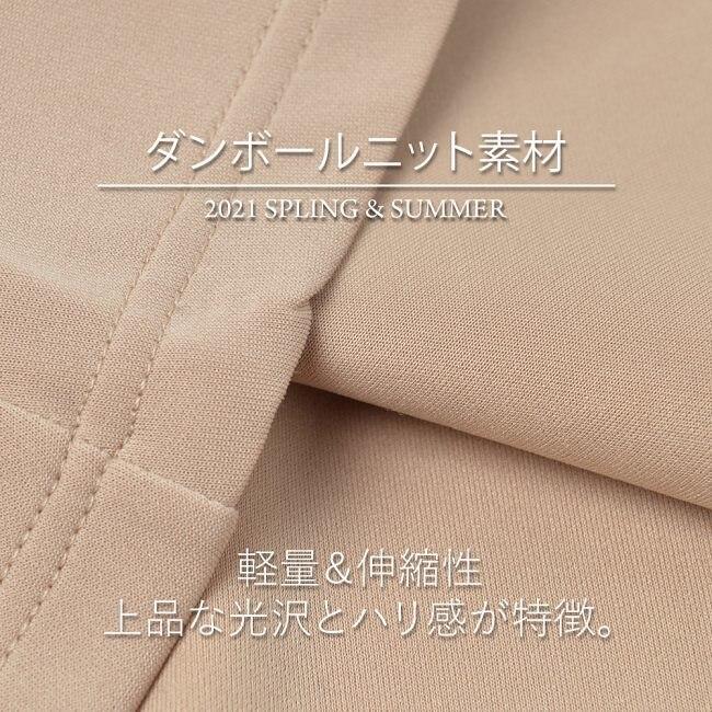 ルームウェア ダンボールニットスカートセット  モカ(ふなっしー)