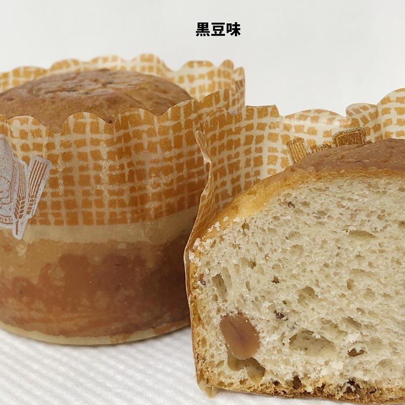 FL刀ふなっしー北海道パンの缶づめ(黒豆味)