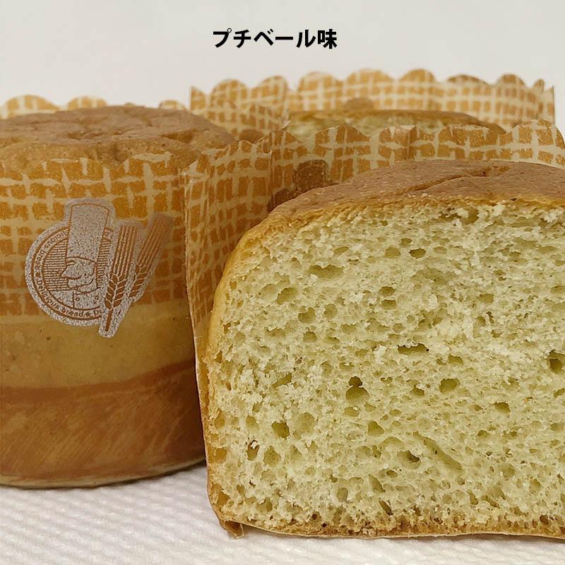 FLふなっしーず パンの缶づめ(プチベール味)