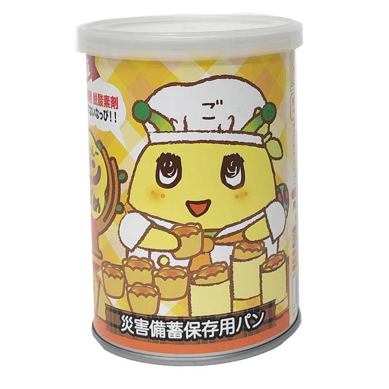 FLふなっしーパンの缶づめ_ふなごろー オレンジ味(災害備蓄用パン)