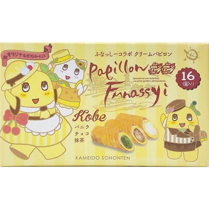 神戸ふなっしーコラボ クリームパピロン(ポストカード付き)