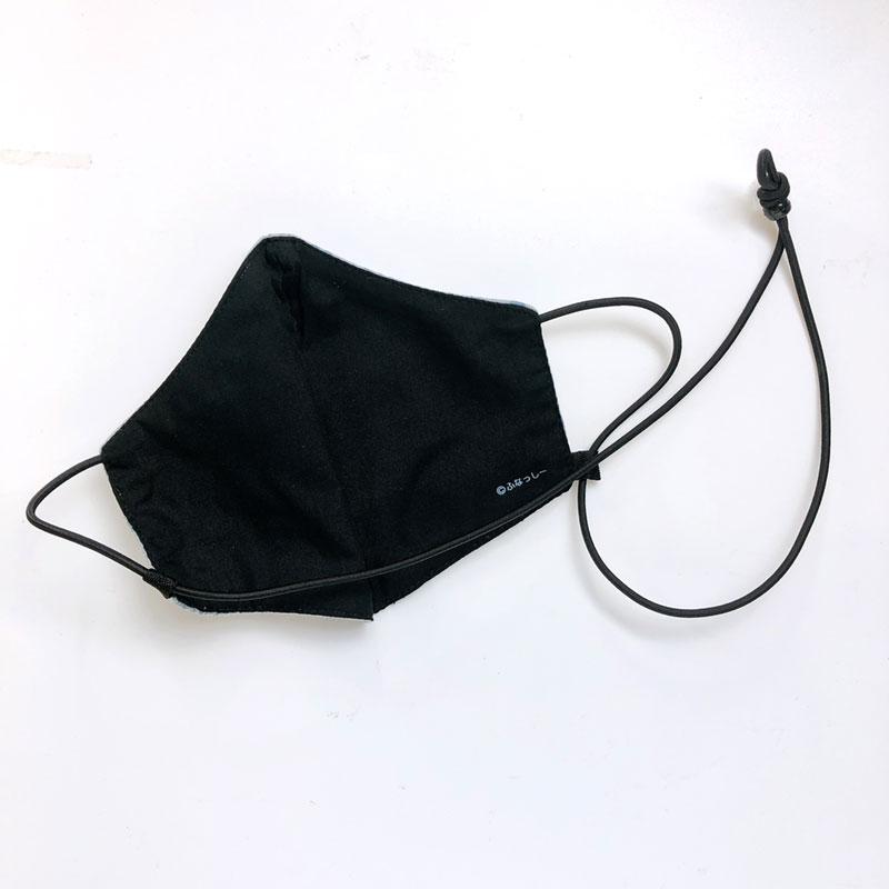 ふなっしーLAND ストラップマスク(ライトグレー)