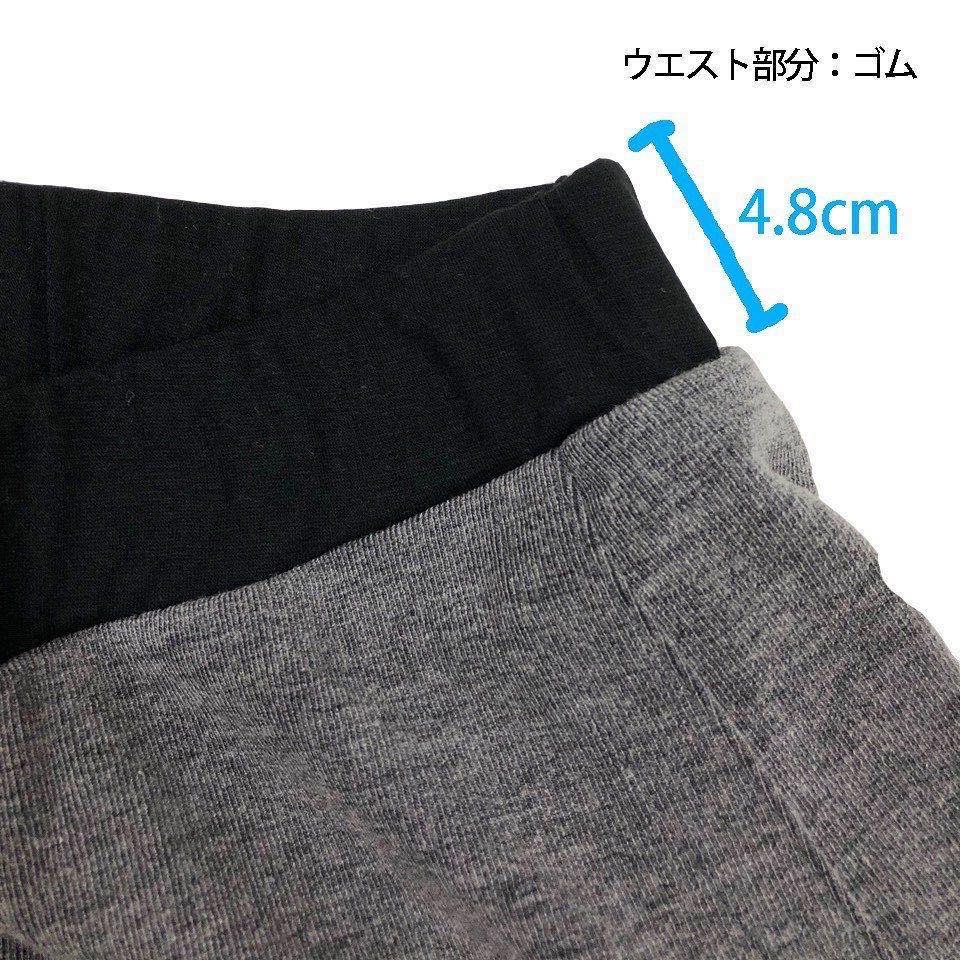 ふなっしーレギンス付き巻きスカート