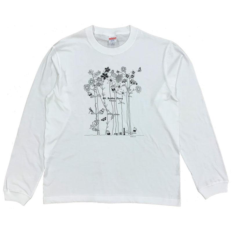 ふなっしーLAND 長袖Tシャツ(六甲山)