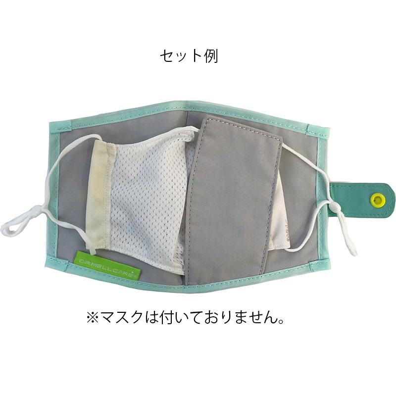 ふなっしー布製マスクケース(立体マスク用)