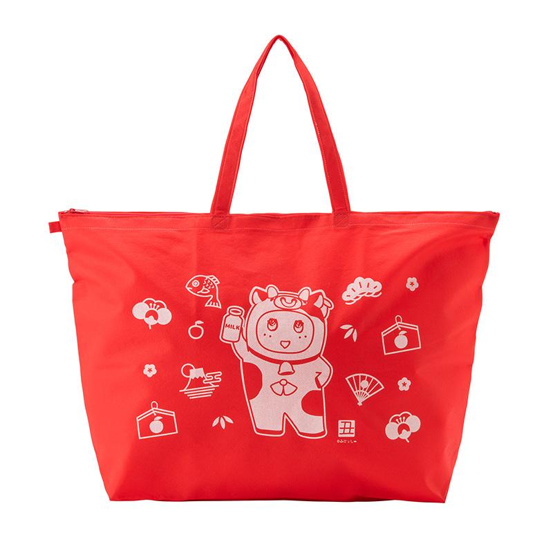ふなっしー福袋2021(グレイ・パーカー・サービス)