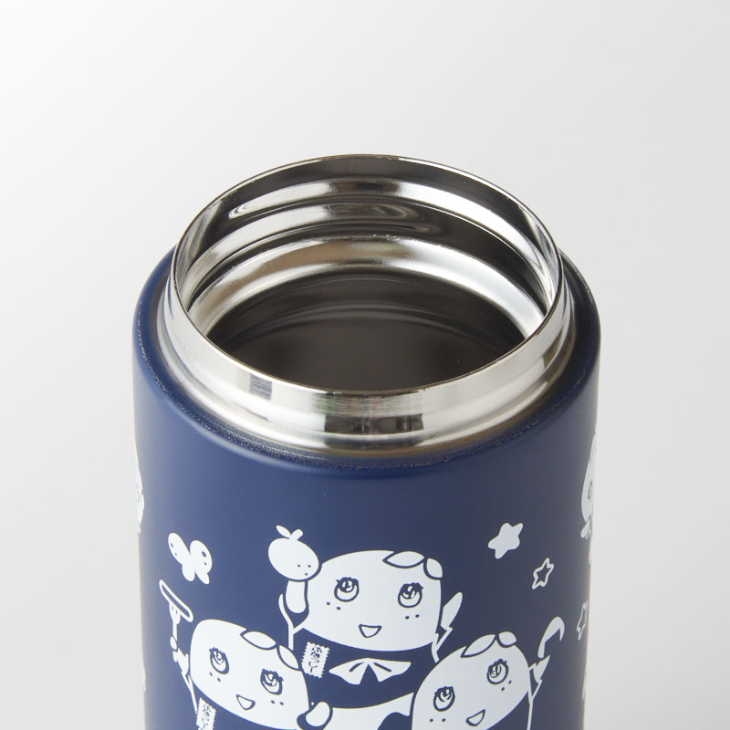 ふなっしーLAND ふなっしーステンレスボトル200ml(ネイビー)
