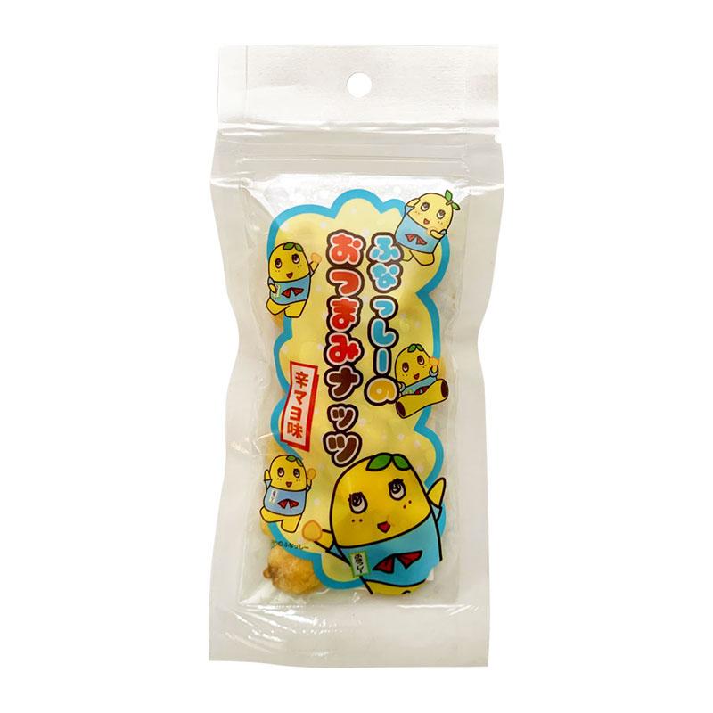 ふなっしーLAND ふなっしーのおつまみナッツ(辛マヨ味)