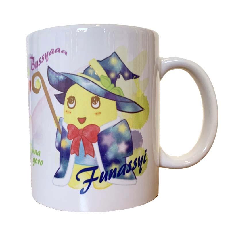 ファンタジーふなっしーマグカップ