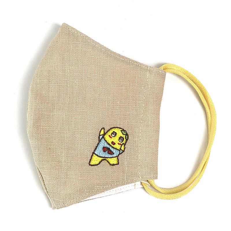 ふなっしーLAND 刺繍リネンマスク(サンドベージュ)