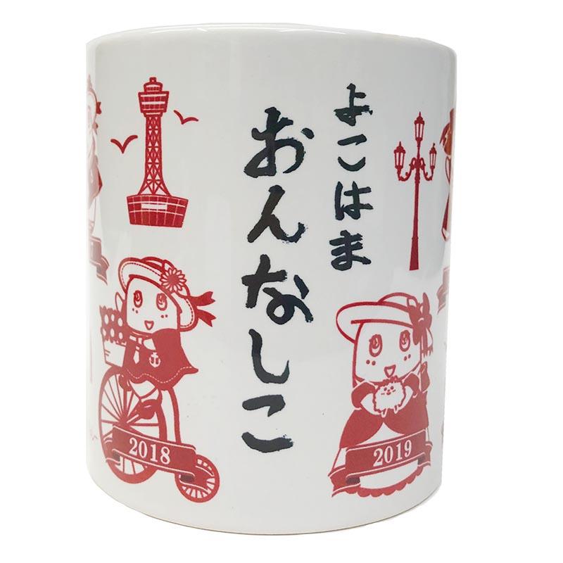 FL 21横浜ふなっしーマグカップ