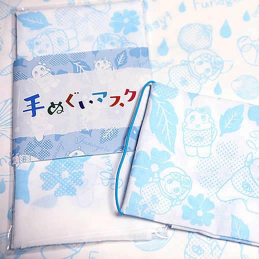 ふなっしー手ぬぐい折畳みマスク(青)