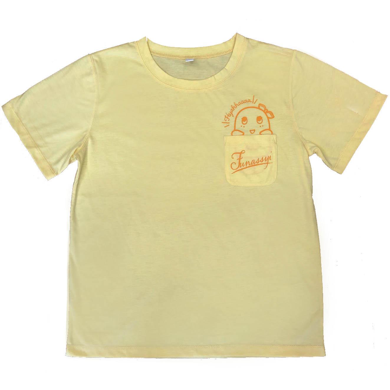 ポケットTシャツ_ふなっしー (イエロー)