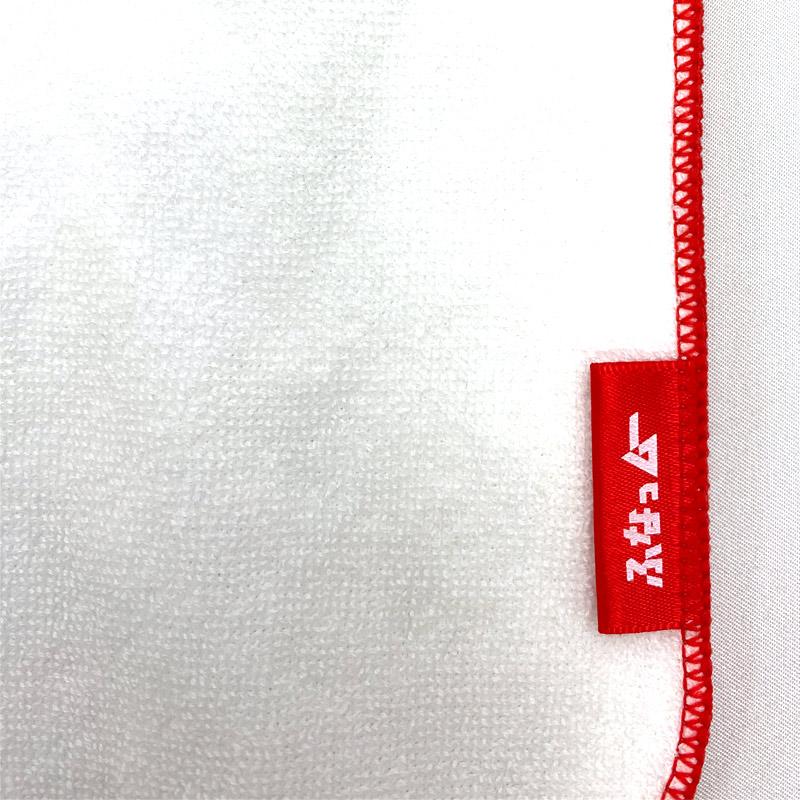 ふなっムー ワンポイント刺繍ハンドタオル