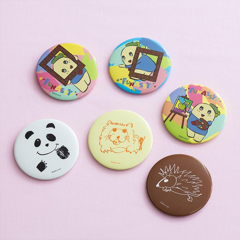 Artist Funassyi 大きめブラインド缶バッジ(全6種)