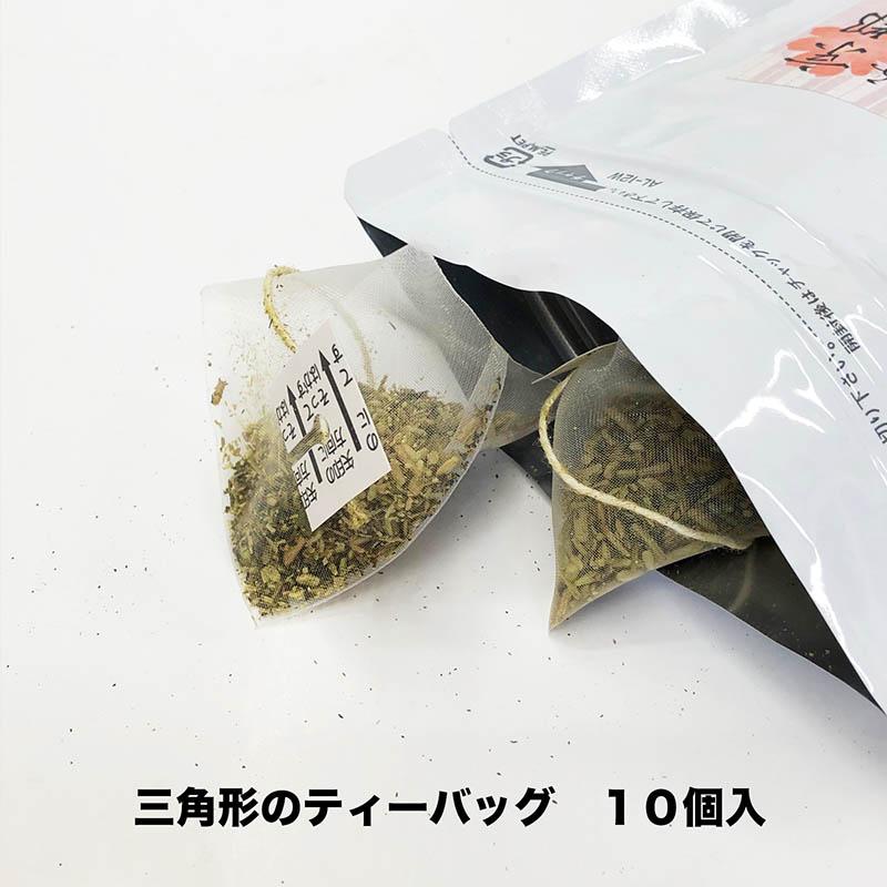 FL京都のほうじ茶(ふなっしー・ブッシャア)