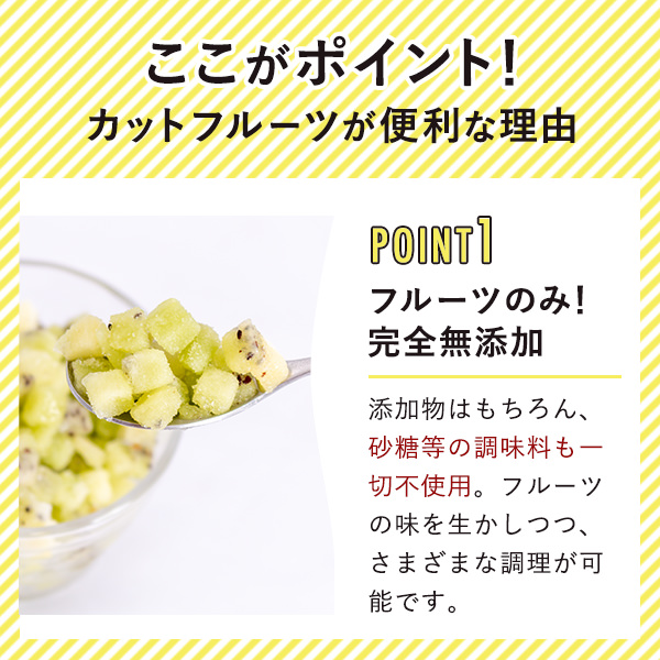500g×24袋 窒素冷凍カットフルーツ イチゴ(8mm) 1袋550円