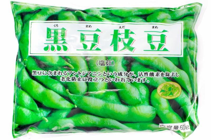 塩茹で黒枝豆 500g
