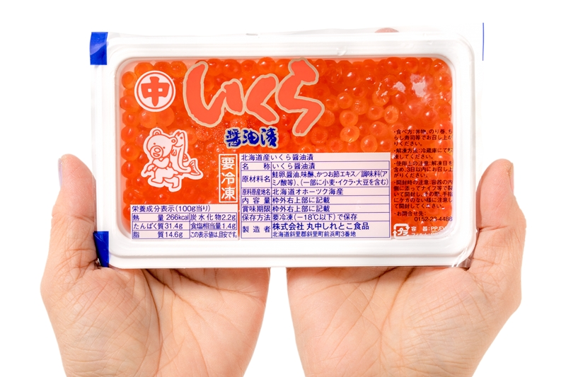 イクラ醤油漬け 北海道産 いくら イクラ 100g 最高級の一番手