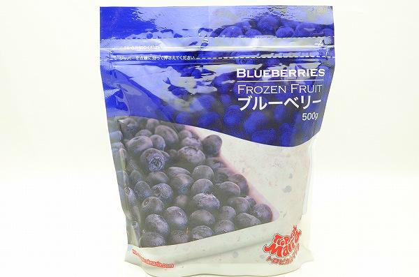 ブルーベリー 冷凍ブルーベリー 500g×1パック 冷凍フルーツ ヨナナス
