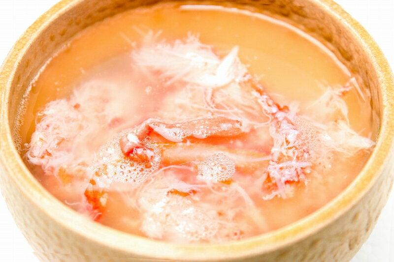 送料無料 カニフレーク ズワイガニ ずわいがに むき身 かにほぐし身 300g かに カニ 蟹
