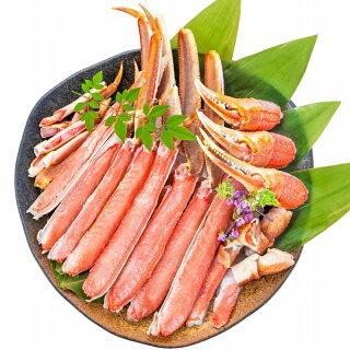 送料無料 カット済み ズワイガニ ずわいがに セット 合計3kg 冷凍総重量約 1kg ×3パックセット かに鍋 かにしゃぶ お刺身 生食用 かにポーション