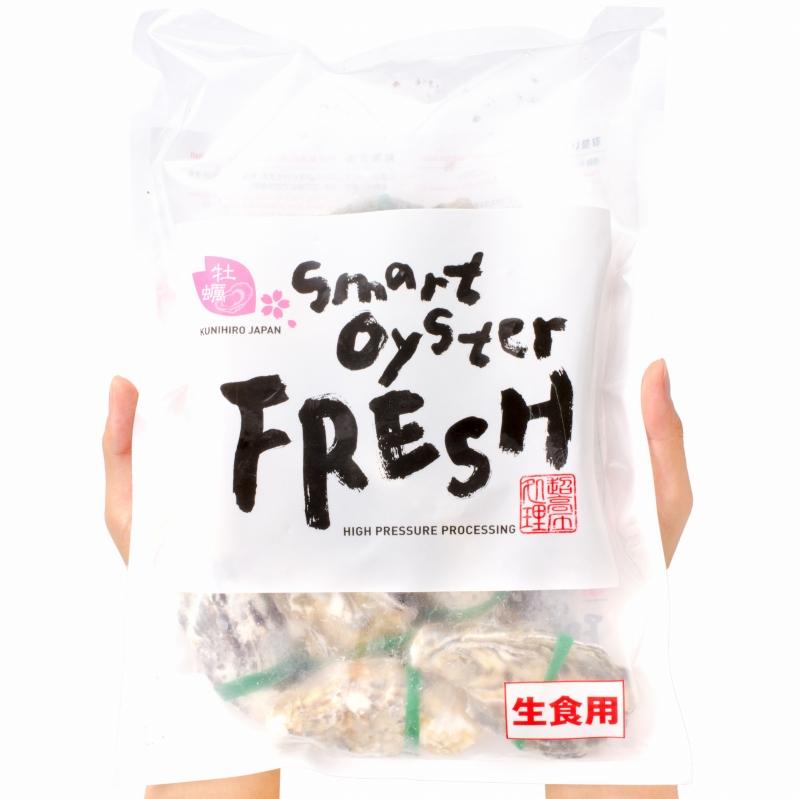 生牡蠣 殻付き 生食用カキ(12個入り・冷凍殻付き牡蠣・生食用)