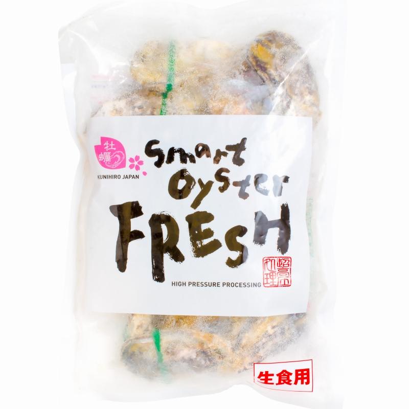 送料無料 生牡蠣 殻付き 生食用カキ(12個入り・冷凍殻付き牡蠣・生食用)