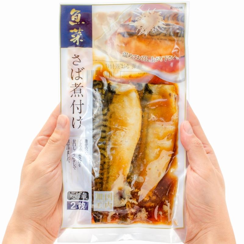 さば煮付け 2枚×3パック さばの煮付け 鯖煮付け