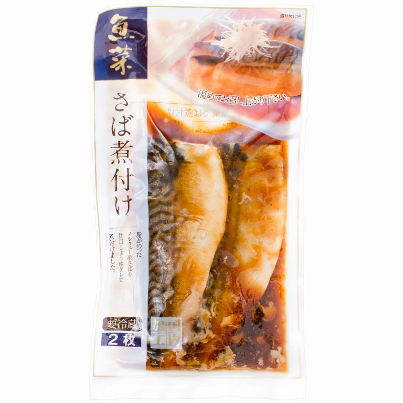 送料無料 さば煮付け 2枚×10パック さばの煮付け 鯖煮付け