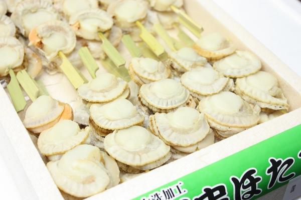ホタテ 20串 海鮮串(ほたて ホタテ 帆立)