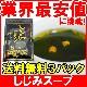 送料無料 しじみスープ(65g×3パック・約60杯分)