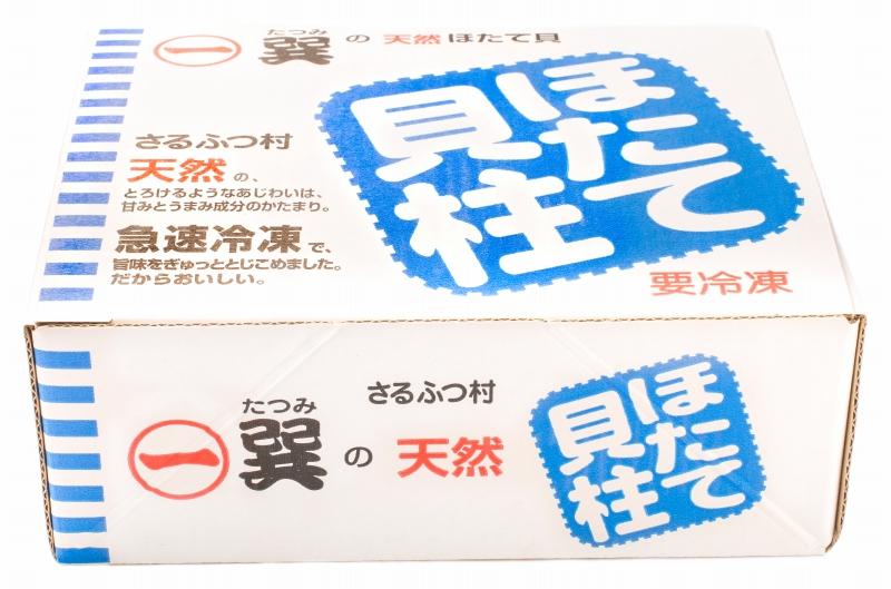 送料無料 ほたて お刺身用ホタテ 5Sサイズ 合計1kg 500g×2 (ほたて ホタテ 帆立 貝柱 玉冷)