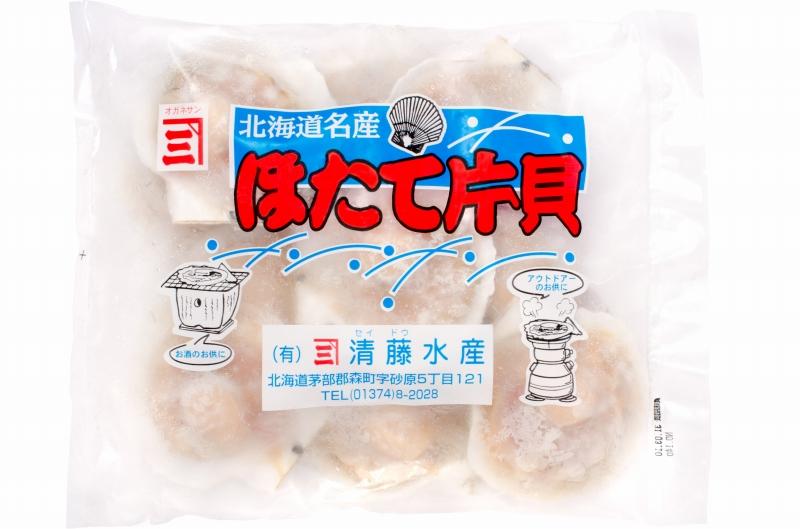 送料無料 ホタテ ほたて 特大 片貝ほたて 50枚 10枚×5袋 (殻付きほたて 帆立 貝 バター焼き 浜焼き バーベキュー BBQ 業務用 ギフト)