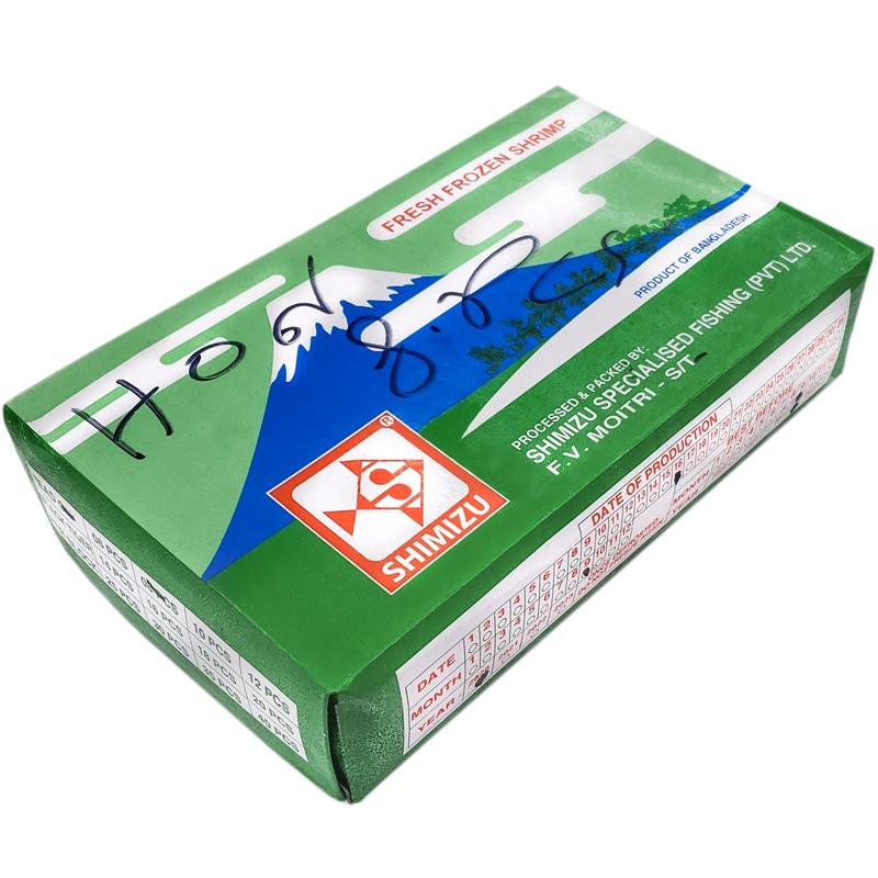 送料無料 シータイガー 32尾 約30cm 1.5kg×4箱