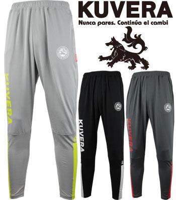 KUV55 KUVERA フィットストレッチジャージパンツ