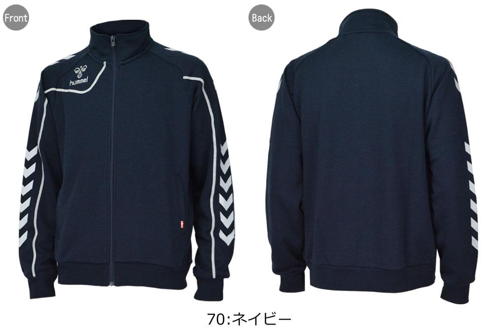 HUM033 hummel スウェットジャケット