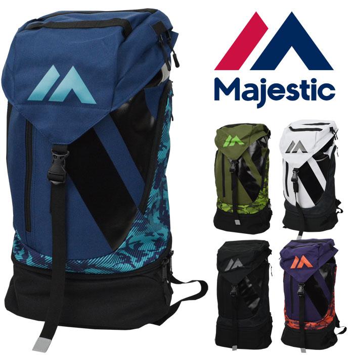 MAJ100 Majestic オーセンティックプラクティスバックパック